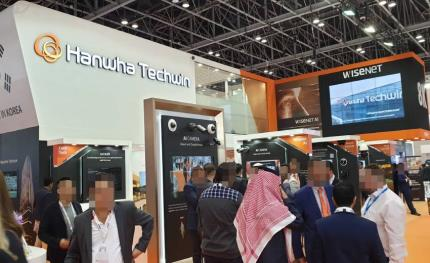 Hanwha Techwin's state-of-the-art AI video security solutions unveiled at Intersec