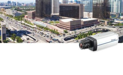 Surveon safeguards southern Taiwan with thousands of highly reliable cameras