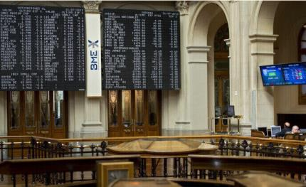 Axxon Intellect protecting the Madrid Stock Exchange