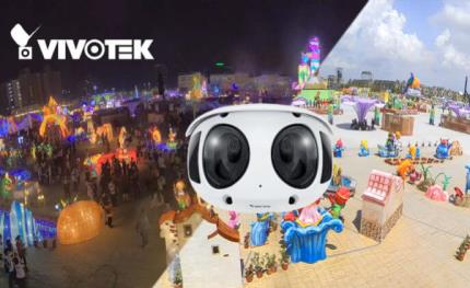 VIVOTEK introduces new multi-sensor panoramic camera with superior image quality