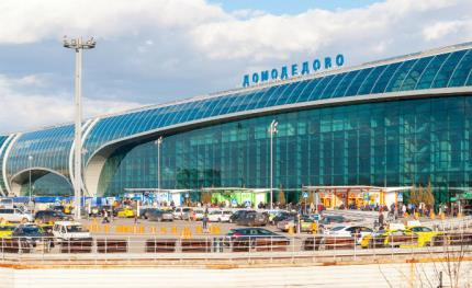 Hanwha Techwin solution installed to monitor Russian airport