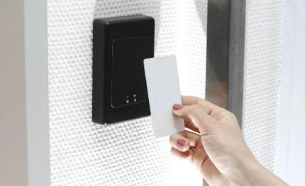 How to set up an IP-based access control system