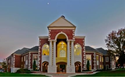 Lee University ensures intelligent security operations with Arteco VEMS