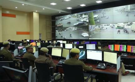 India's largest emergency operation center equipped Hexagon