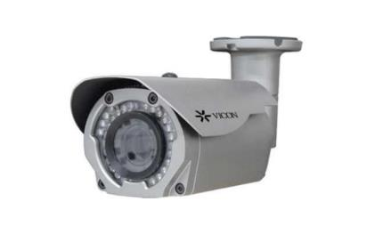 Vicon launches a high definition 10X varifocal network bullet camera