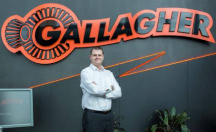 Gallagher Security enhances UK access control team