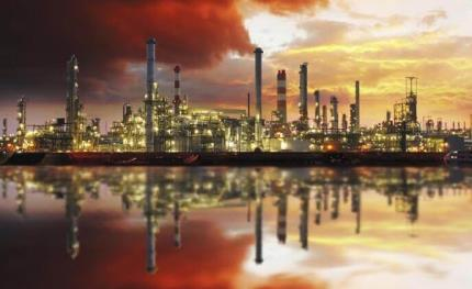 Surveillance system using Videotec Maximus cameras in Mexican refineries