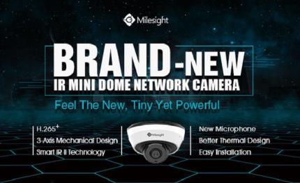 Milesight unveils new IR mini dome network camera