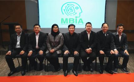 Formation of Malaysia biometrics industry association embracing developments