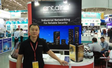Antaira presents networking security solution