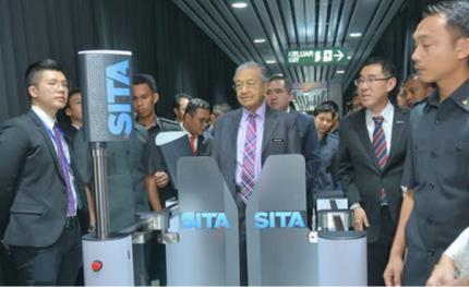KL International Airport kicks off digital airport initiative with SITA