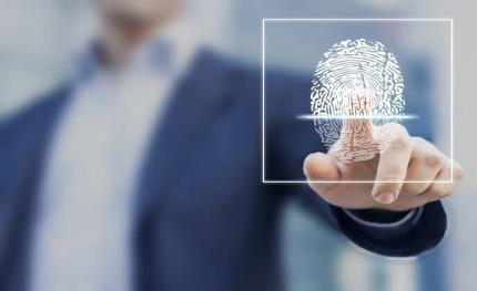 Banks: To biometric or not to biometric?