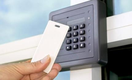 What are the best access control solutions in the market now?