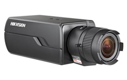 Hikvision DarkFighter cam battles ultra low light environment