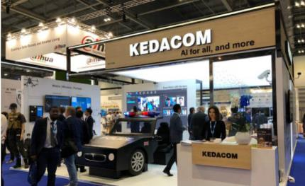 "KEDACOM at IFSEC: From ""AI+ Mobile"" to ""AI in NVR"""