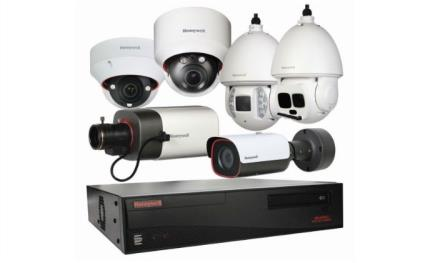 Honeywell announces key enhancements to video surveillance portfolio