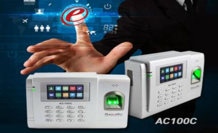 FingerTec provides time attendance solution for Surakarta