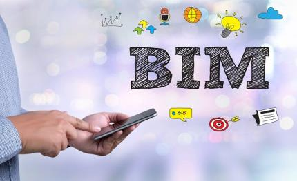 BIM opens new doors for access control players