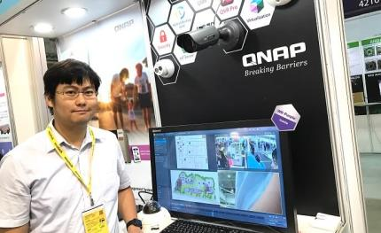 QNAP places a stronger emphasis on IoT