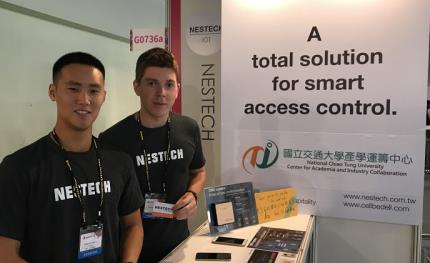 A smart access control solution targeted at hotels, Airbnb