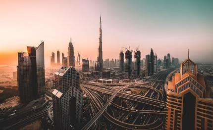 Veracity's Dubai office and presence at Intersec signals growth in Middle East