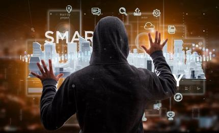 5 steps for cybersecurity in smart cities, according to KPMG