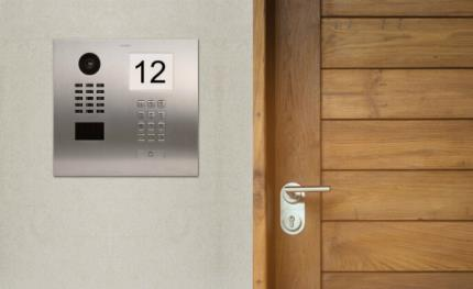What to know about intercom systems for apartments
