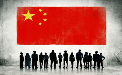 Security 50 2015 (Part 2): China will change the global industry landscape