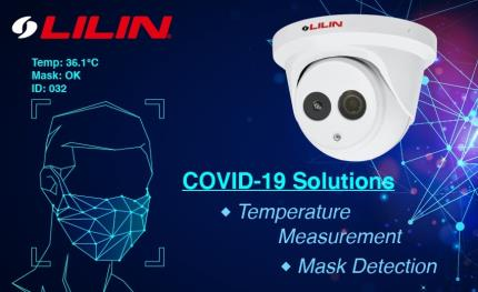 LILIN releases cost-effective covid-19 solutions