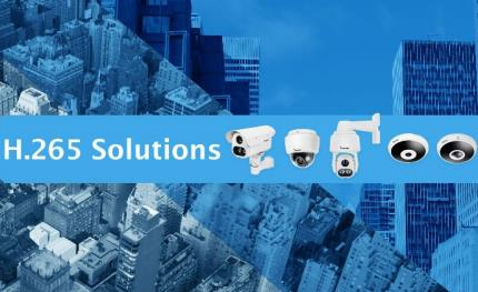 VIVOTEK expands its range of H.265 solutions with 5 new products