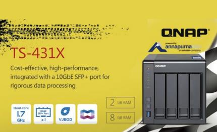 QNAP launches TS-431X - 4-bay entry-level business NAS with built-in 10GbE SFP+ port