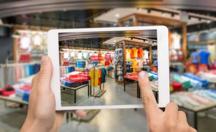 What retailers want in a smart inventory management solution