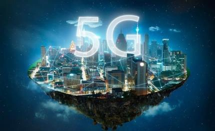South Korea readies 5G networks for smart city applications