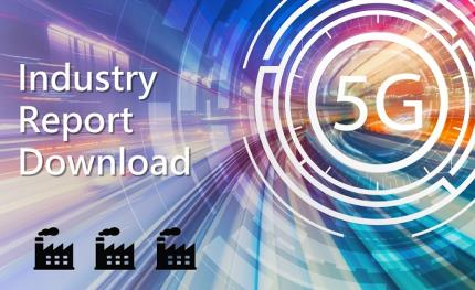 How Does 5G Look in Industrial IoT