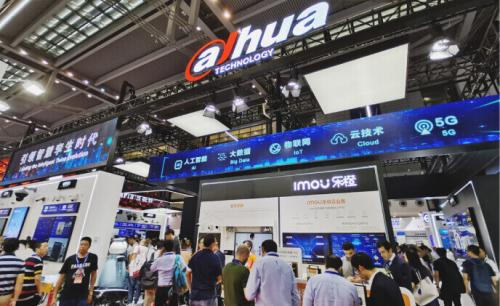 "Dahua HOC shines at CPSE 2019 to lead the era of ""Intelligent Twins"""