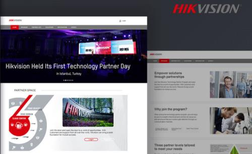 Hikvision launches new technology partner program portal
