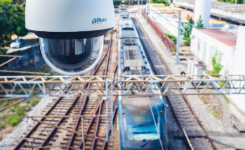 Dahua surveillance solution guarantees the safety of Recife's subway
