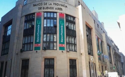 Dahua upgrades security for Argentine bank