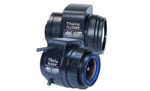 Theia 4K lenses approved with Dahua 4K Box Camera