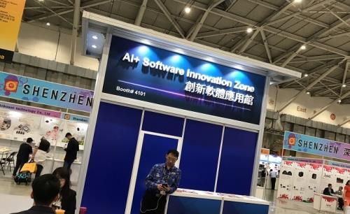 Different video applications shown in software innovation zone