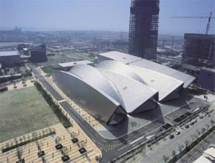 Korean Convention Center Deploys Integrated Video and Notification Solution