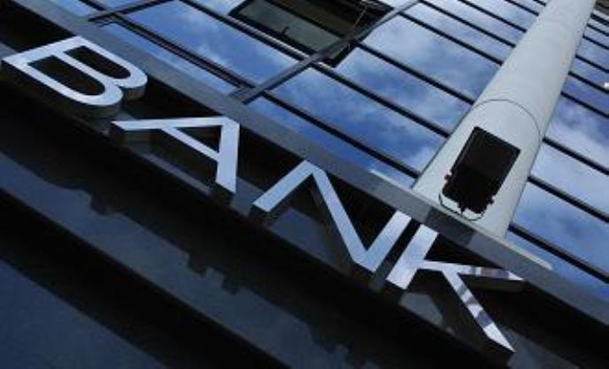 Offering the Best Solutions for Banks