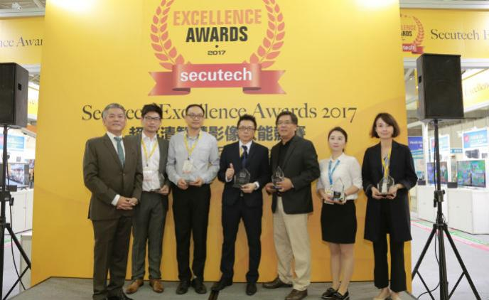 Secutech 4K UHD Intelligent Surveillance Award 2017 winners announced