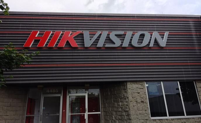 Hikvision Canada office opens