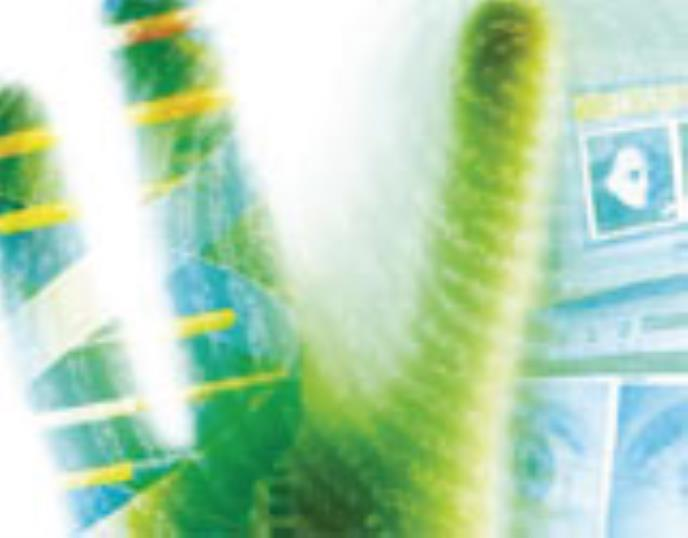 The New Beat of Biometrics