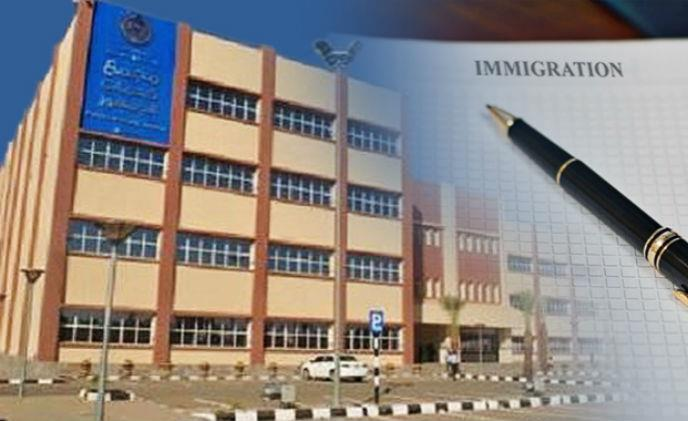 Fingertec helps Sudan Immigration regulates time attendance