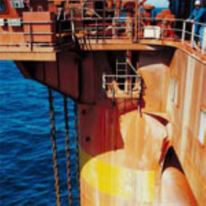 Oil Rigs Stay Alert