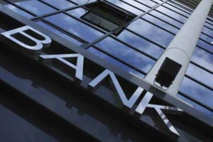 U.S. Bank Relies on IQinVision