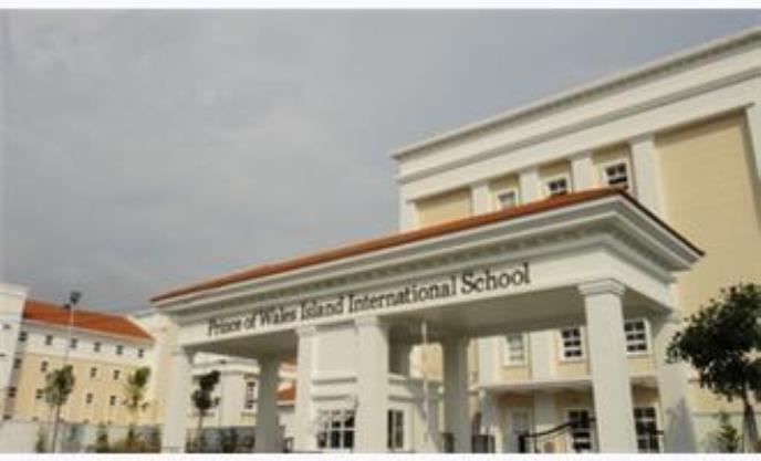 International School in Malaysia Deploys Hikvision Comprehensive Solution