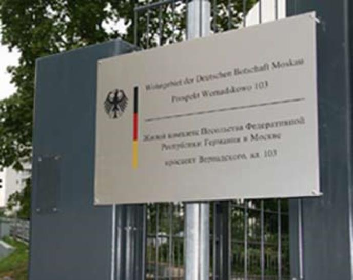 German Diplomats in Moscow Rely on Geutebruck